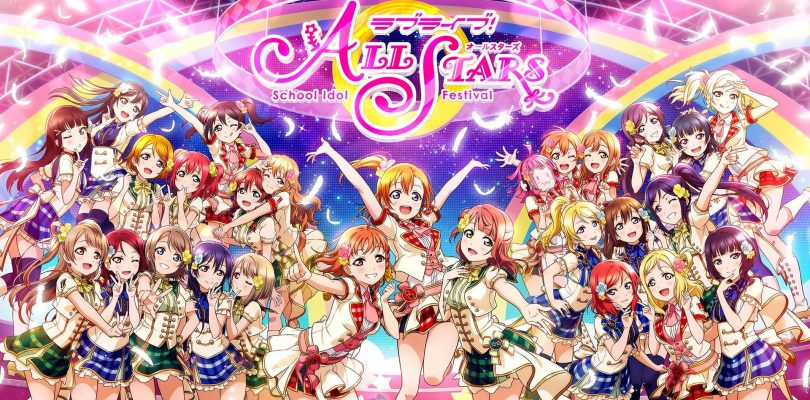 KLab / Love Live! School Idol Festival ALL STARS