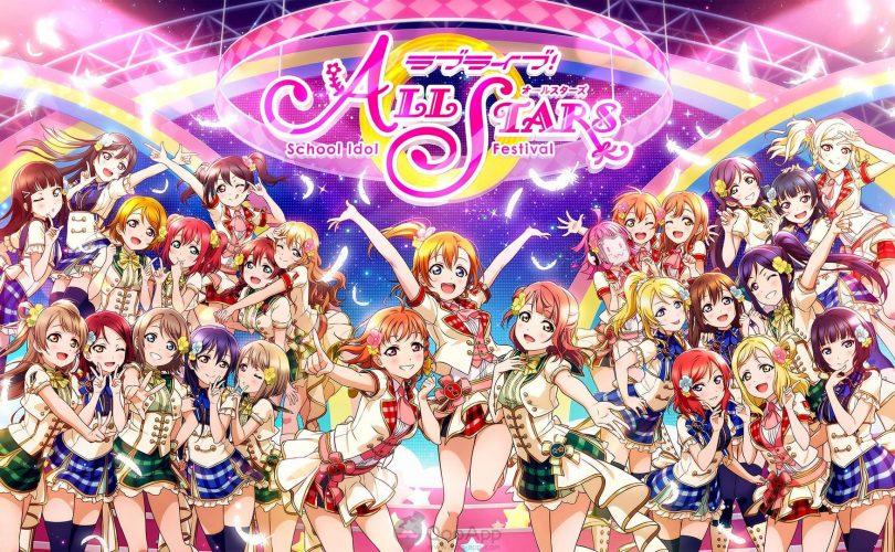 KLab / Love Live! School Idol Festival ALL STARS