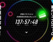 Marvelous: in arrivo un nuovo rhythm game in collaborazione con HARDCORE TANO*C