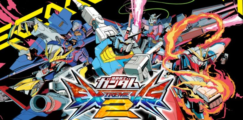Mobile Suit Gundam EXTREME VS. 2