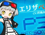 Persona Q2: New Cinema Labyrinth – Trailer per Elizabeth
