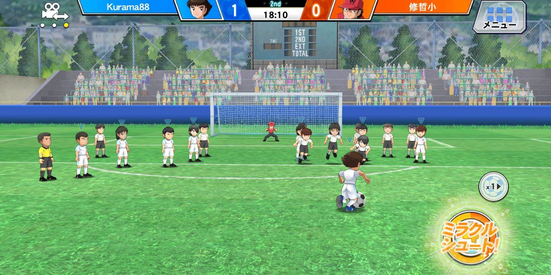 Captain Tsubasa Zero ~Kimero! Miracle Shot~