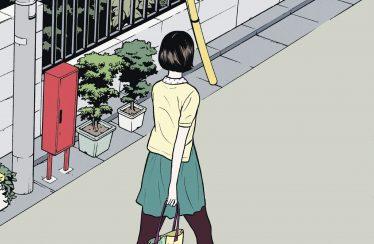 Chiisakobe - Recensione