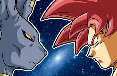 DRAGON BALL Z: LA BATTAGLIA DEGLI DEI - Recensione dell'Anime Comics