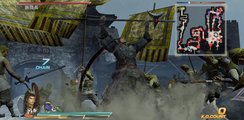 DYNASTY WARRIORS 8: Xtreme Legends Complete Edition DX – Le prime immagini