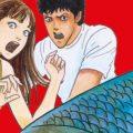 Gyo – Odore di Morte di Junji Ito debutterà la prossima settimana