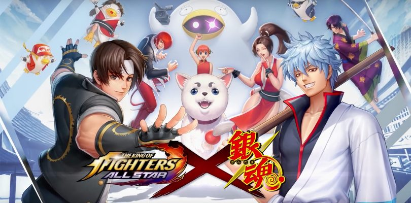 THE KING OF FIGHTERS ALLSTAR x Gintama