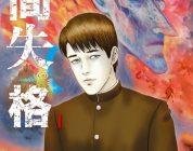 LO SQUALIFICATO di Junji Ito: in arrivo il terzo volume