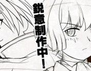 Naku Koro ni e Umineko no Naku Koro ni Saku