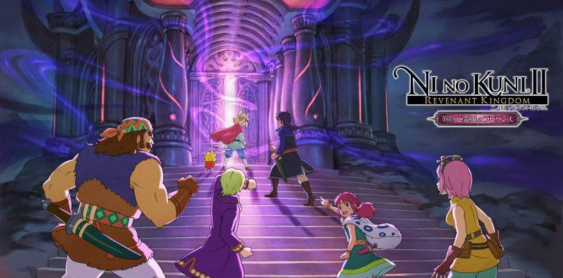 Ni no Kuni II: prime immagini e dettagli per Il Labirinto del Re Fantasma