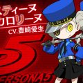 Persona Q2: New Cinema Labyrinth – Trailer per Justine e Caroline