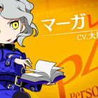 Persona Q2: New Cinema Labyrinth – Margaret