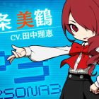 Persona Q2: New Cinema Labyrinth – Trailer per Mitsuru Kirijo