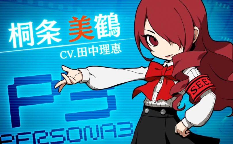 Persona Q2: New Cinema Labyrinth – Trailer per Mitsuru Kirijo