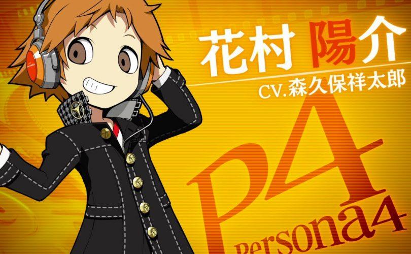 Persona Q2: New Cinema Labyrinth – Yosuke Hanamura