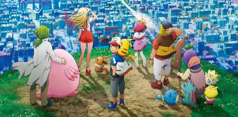 Pokémon - In ognuno di noi