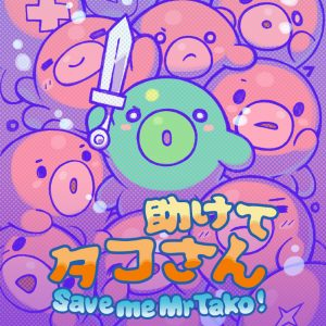 Save me Mr Tako! Tasukete Tako-San – Recensione