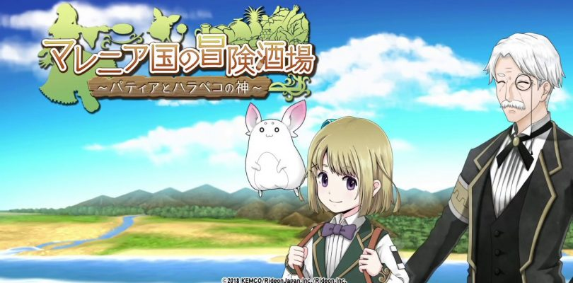 Marenian Tavern Story: Patty and the Hungry God – Data di uscita nipponica per la versione Switch