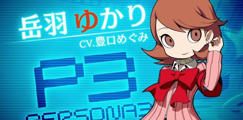 Persona Q2: New Cinema Labyrinth – Un trailer per Yukari Takeba