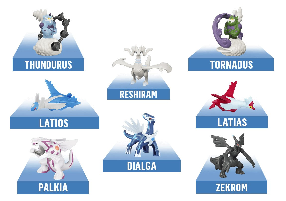 I Pokémon Leggendari nell'Happy Meal di McDonalds