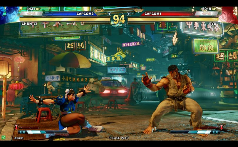 Street Fighter V - eSport