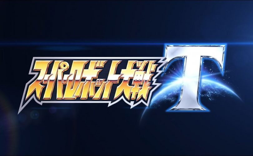 Super Robot Wars T annunciato per PS4 e Switch