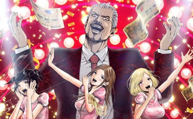 Back Street Girls: trailer per il film live action