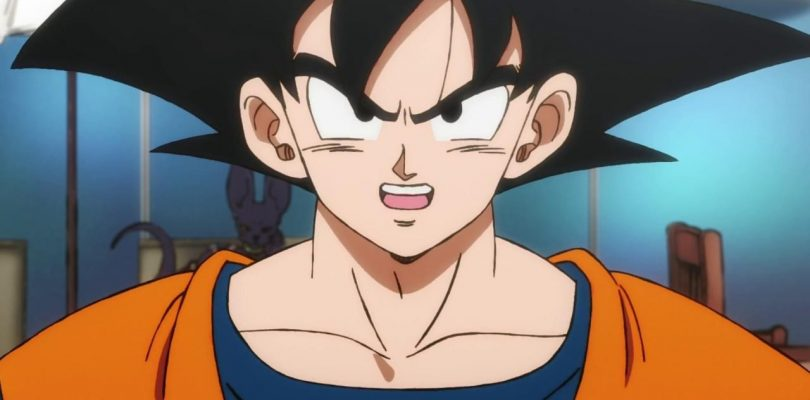 Dragon Ball Super: Broly - Son Goku