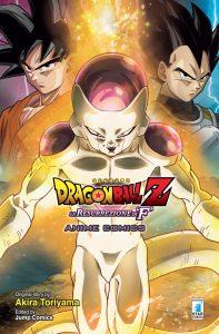 """DRAGON BALL Z – LA RESURREZIONE DI """"F"""""""