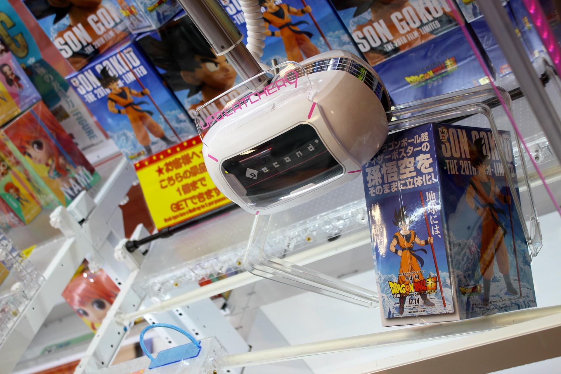 UFO Catcher Dragon Ball Super