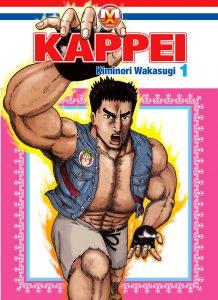 KAPPEI - Recensione del manga di Kiminori Wakasugi