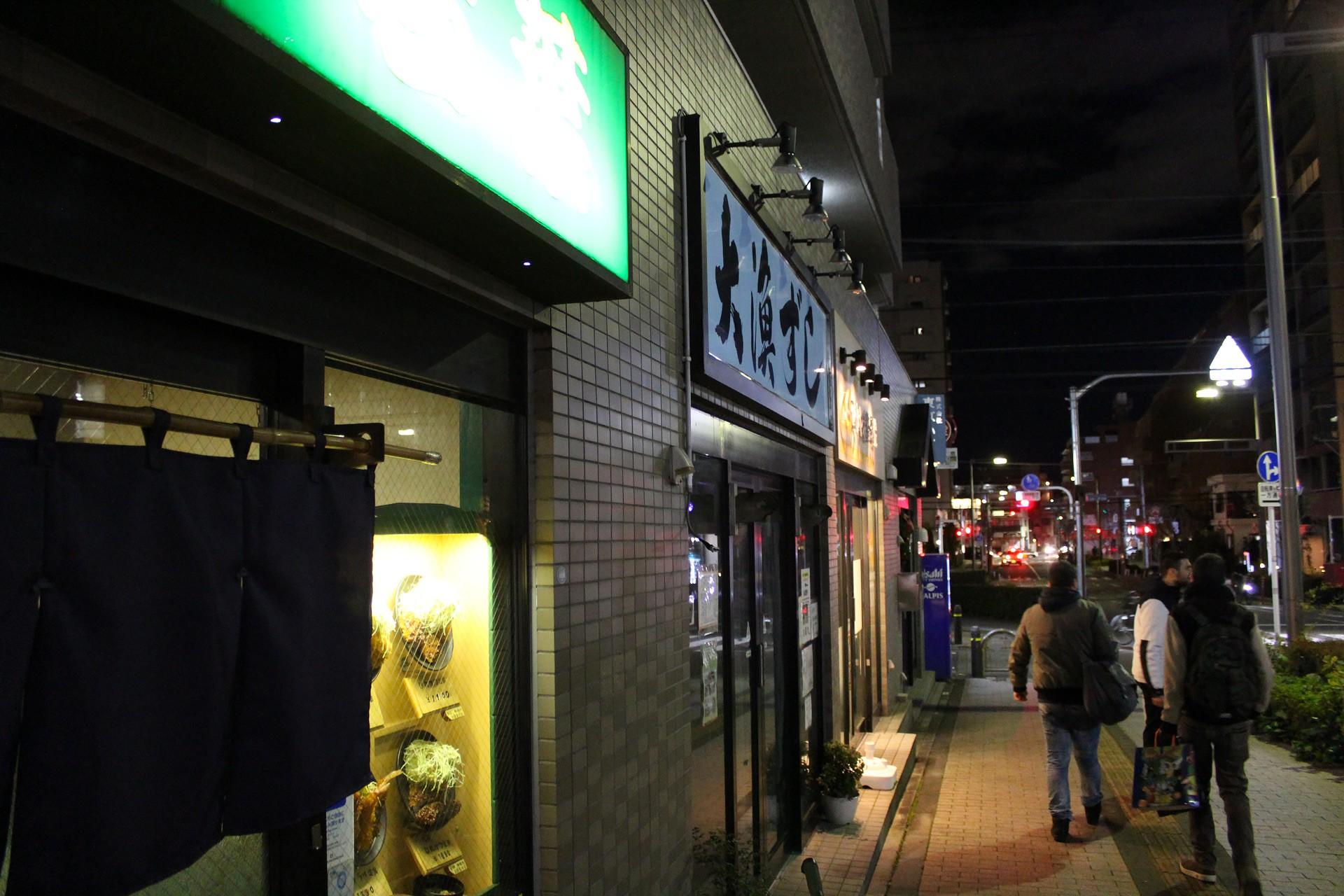 Wasabi a Mitaka