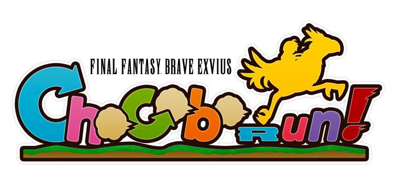 FINAL FANTASY BRAVE EXVIUS Chocobo Run!