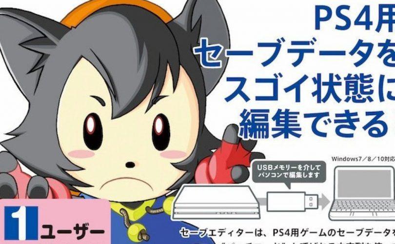 In Giappone è ora illegale vendere chiavi software e save editor