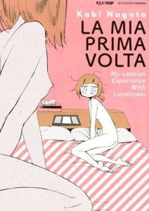 La Mia Prima Volta: My Lesbian Experience With Loneliness - Recensione