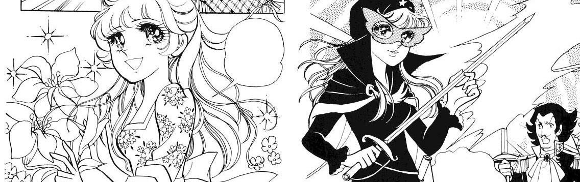 La Stella della Senna - Recensione del manga di Mitsuru Kaneko