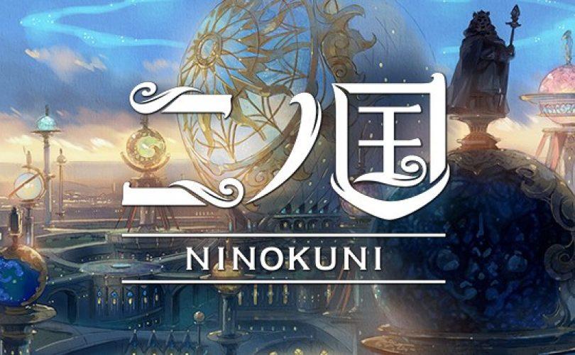 Warner Bros. annuncia il film di Ni no Kuni