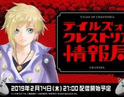 Tales of Crestoria News Channel