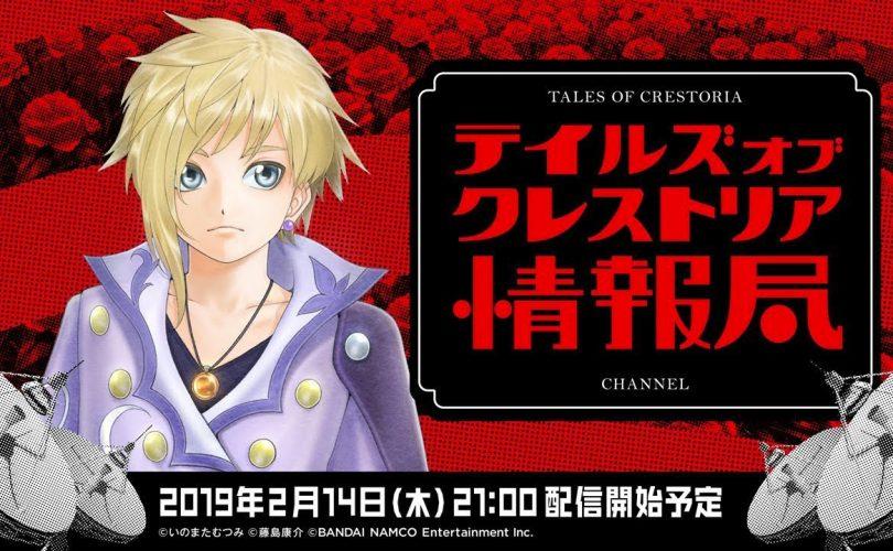 Tales of Crestoria News Channel