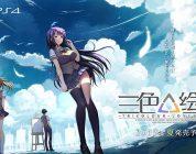 Tricolour Lovestory uscirà il 29 agosto per PS4 in Giappone