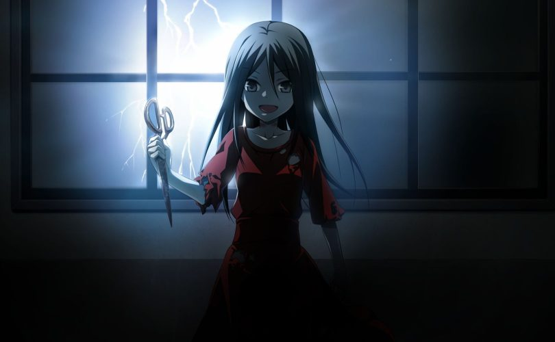 Corpse Party: Sweet Sachiko's Hysteric Birthday Bash – Ad aprile in Occidente
