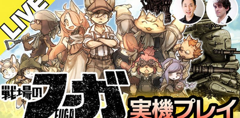 Fugue on the Battlefield: primo gameplay per l'RPG di CyberConnect2