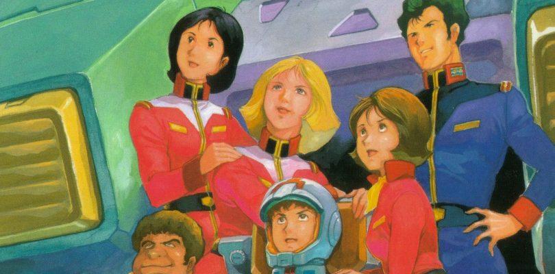 Gundam, Mirai