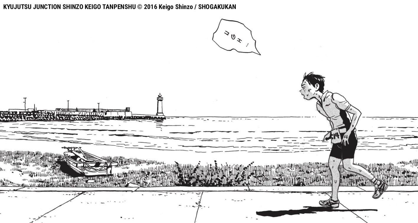 Holiday Junction - Recensione del manga di Keigo Shinzo