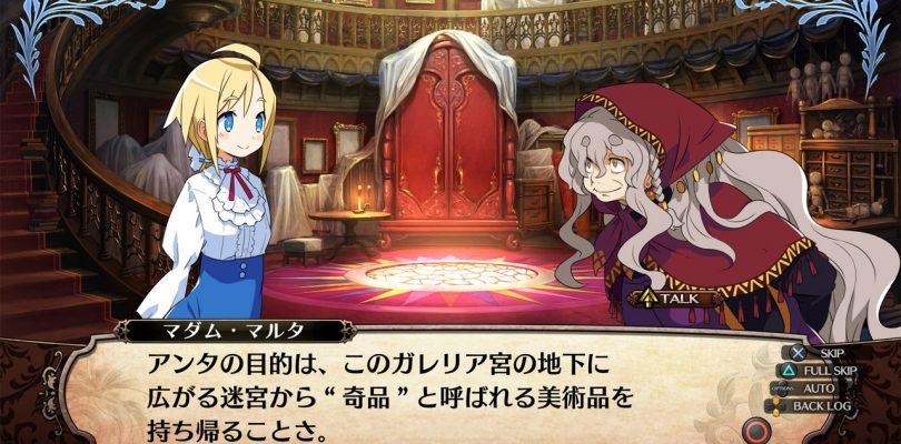 Labyrinth of Galleria: Coven of Dusk è il nuovo titolo di Nippon Ichi Software