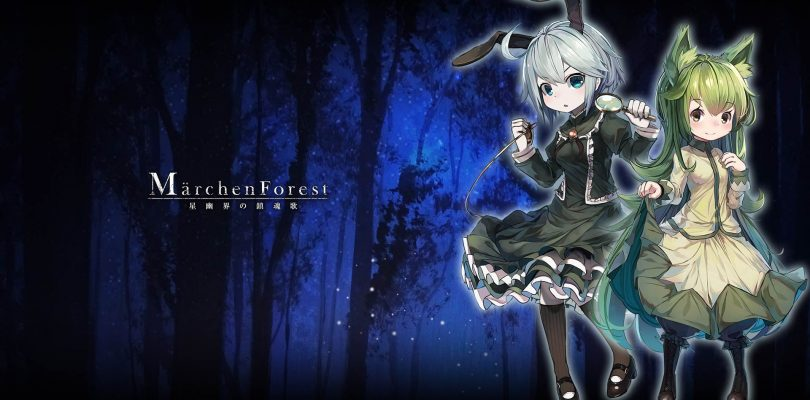 Marchen Forest: Mylne and the Forest Gift Complete Edition è stato rimandato al 2020