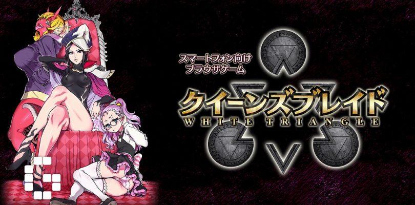 Queen's Blade: White Triangle è uscito oggi in Giappone