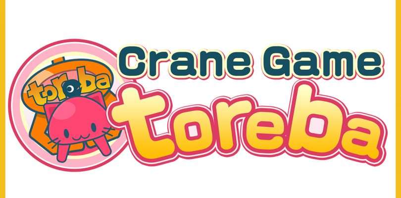 crane game toreba switch