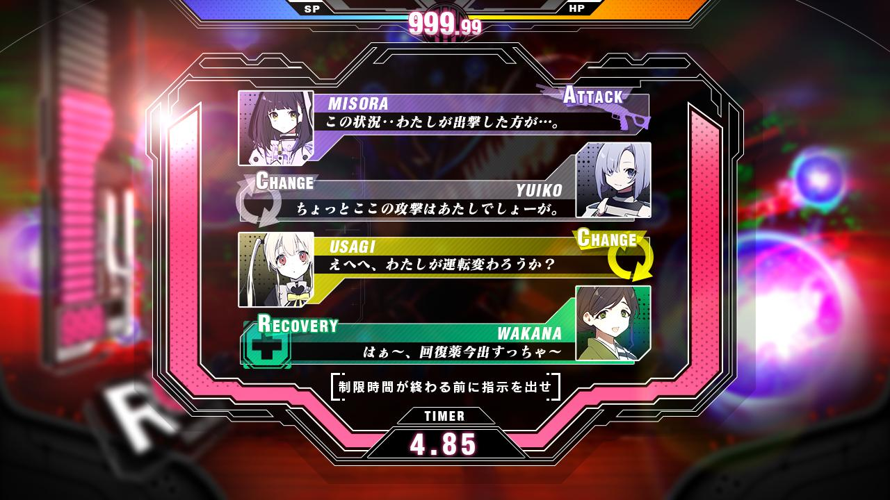 criminal girls x screenshot 02