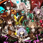 death end request deluxe pack 13